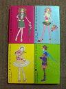 【中古】 ◆ ご近所物語 全4巻 矢沢あい 全巻 完結 完全版 セット