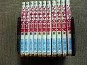 【中古】 ◆ ゾッチャの日常 1-14巻 生藤由美 猫漫画 セット