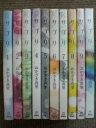 【中古】 ◆ サプリ 全10巻 おかざき真里 全巻 完結 セット