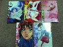 【中古】 ◆ MOON ムーン 全9巻 曽田正人 昴の続編 バレエ セット