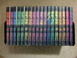 【中古】 ◆ 爆音列島 全18巻 高橋ツトム 全巻 完結 アフタヌーン セット