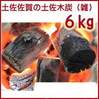 土佐木炭(雑)6kg