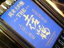 限定品「土佐の地酒」THE 土佐鶴 超特等純米大吟醸原酒