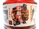 ショッピング食べるラー油 食べるラー油「めちゃ美味」漁師のラー油いか大王120gあさイチ姉妹品[メール便不可]