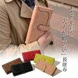ショッピングbag 長財布 財布 レディース カードもたっぷり入る ロングウォレット 大容量 多機能 小銭入れ かわいい 5色 人気 スウェード レザー 革 ギフト プレゼント お財布 ブランド さいふ ウォレット クラッチバッグ セカンドバッグ