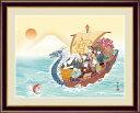 絵画 額縁付き 高精細デジタル版画 日本画 北山歩生作 「七福神」 特小サイズ 写真立て仕様 G4-BY030 -新品