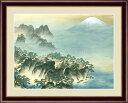 絵画 額縁付き 高精細デジタル版画 日本画 横山大観 「蓬莱山」 特小サイズ 写真立て仕様 G4-BN026 -新品