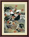 絵画 額縁付き 高精細デジタル版画 日本画 伊藤若冲 「群鶏図」 F6サイズ G4-BN070 -新品
