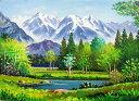 油絵 肉筆絵画 P8サイズ 「上高地」 羽沢 清水 木枠付 -新品