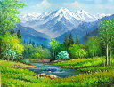 油絵 肉筆絵画 P4サイズ 「八ヶ岳」 羽沢 清水 木枠付 -新品