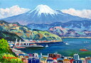 油絵 肉筆絵画 F4サイズ 「清水港より富士」 羽沢 清水 木枠付 -新品