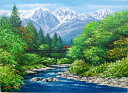 油絵 肉筆絵画 F4サイズ 「白馬岳」 広瀬 和之 木枠付 -新品