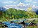油絵 肉筆絵画 F10サイズ 「白馬岳連峰」 土屋 茂 木枠付 -新品