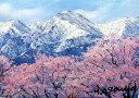 油絵 肉筆絵画 P3サイズ 「常念岳に桜」 小川 久雄 木枠付 -新品