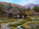 油絵 肉筆絵画 F3サイズ 「晩秋 京都美山1」 猿渡 一根 木枠付 -新品