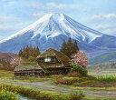 油絵 肉筆絵画 F4サイズ 「忍野富士」 関 健造 木枠付 -新品