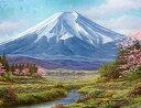 油絵 肉筆絵画 F8サイズ 「富士」 関 健造 木枠付 -新品