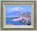 額装油絵 油絵 肉筆絵画 F6 「富士に桜景色」 加治秀雄 -新品