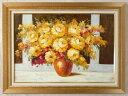 額装油絵 肉筆絵画「開運風水 黄色い花」- M20 -291-新品 -特価品