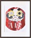 絵画 額縁付き 額装 リトグラフ 米澤 彩作 「だるまさん」 四ッ切 -新品