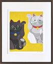 絵画 額縁付き 額装 リトグラフ 米澤 彩作 「白黒招き猫」 四ッ切 -新品
