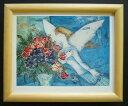 額装品 名画ポスター シャガール「Blue Angel」 新品