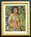 額装品 名画ポスター ルノアール「Nude in the sun」 新品