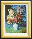 額装品 名画ポスター ピカソ「Vase of flowers」 新品