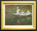 額装品 名画ポスター MONET「The Boat at Giverny」 新品