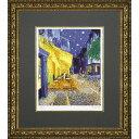 額縁付き ミュージアムシリーズ ジグレー版画 ヴィンセント・ヴァン・ゴッホ「夜のカフェテラス」 MW-18034-新品