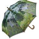 ショッピング木製 名画 木製ジャンプ傘 モネ「散歩」AU-02211 雨傘 名画コレクション-新品
