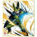 ドラゴンボール色紙ART 復刻スペシャル [8.セル(完全体)]【ネコポス配送対応】【C】[sale200318]