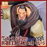 ワンピース SCultures BIG造形王頂上決戦5 vol.1 [A.ウルージ (ノーマルカラー)]【 ネコポス不可 】【02P27May16】