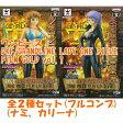 【全部揃ってます!!】ワンピース DXF GRANDLINE LADY ONE PIECE FILM GOLD vol.1[全2種セット (A.ナミ/B.カリーナ) (フルコンプ)]【 ネコポス不可 】