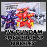 FW GUNDAM CONVERGE SP QUBELEY (ガンダム コンバージ SP キュベレイ) 【全3種セット】【GM】●【 ネコポス不可 】【10】[0412sa]