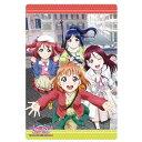 ラブライブ!サンシャイン!! The School Idol Movie Over the Rainbow ウエハース2 [34.ポスターカード2]【ネコポス配送対応】【カード】