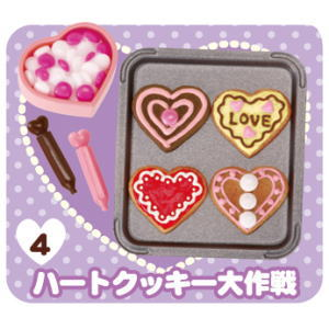 Petit sample series heart Sweets