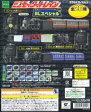ミニモータートレイン SLスペシャル(再販) [DP(台紙・販促ポスター) ※商品は含まれません][1606]【ネコポス配送対応】[0818sa]【05P03Dec16】