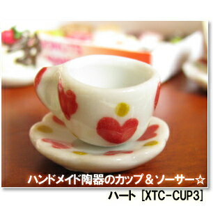 Miniature goods hand-made pottery cups & saucers ☆ color pattern and heart [restock]