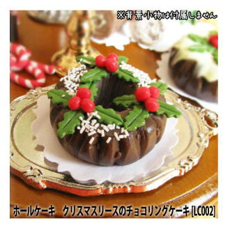 Miniature gadgets cake Christmas Wreath Choco ring cake