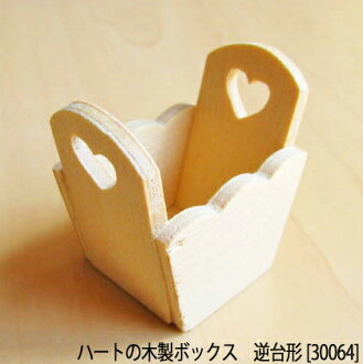 Miniature gadgets heart wooden box inverted trapezoid