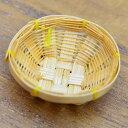 ミニチュア雑貨 バスケット 野菜かご ミニサイズ 直径約27mm、深さ約8mm [VRBSK-03-S][m-s]【ネコポス配送対応】