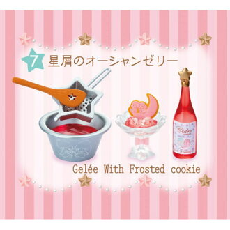 ... Twin Stars Kirakira Okashi Factory [7-Gelee With Frosted cookie