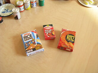 Miniature gadgets package hood 3-piece set Ritz with [restock]