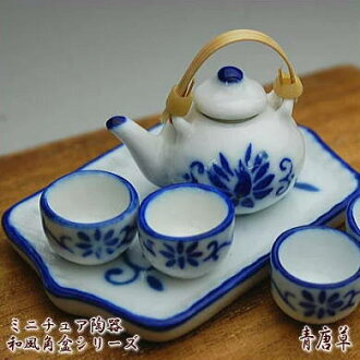 Waiting to restock ☆ ☆ miniature pottery Japanese style corner basin series tea set blue flower Arabesque