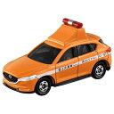 トミカ (箱) No.52 マツダ CX-5 河川パトロールカー (2021年2月20日発売) JAN:4904810156888 【 ネコポス不可 】【C】
