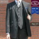 ショッピングボタン TheoDore(セオドール) 3ピーススーツ ネイビースーツ メンズ 春夏秋 英国調 ウール100% 段返り三つボタン 濃紺無地 5488 A3 A4 A5 A6 A7 A8 AB3 AB4 AB5 AB6 BB7 BB8