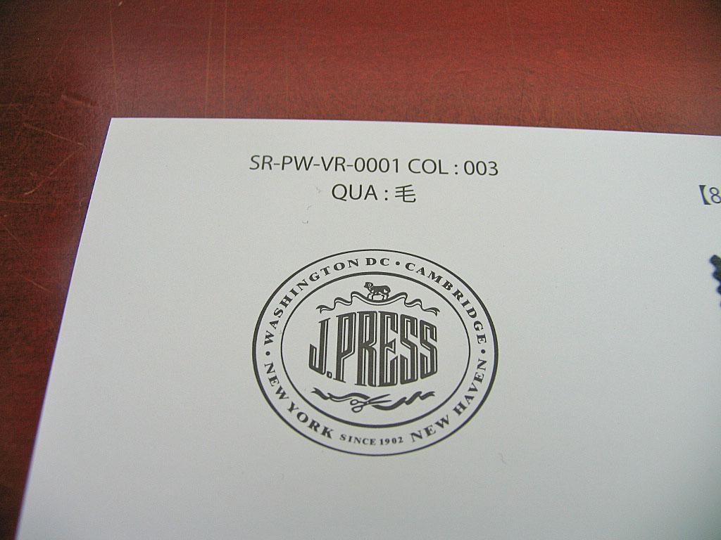 パターンメイド Jプレス(J.PRESS)トラ...の紹介画像3