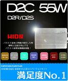 HID�Х��/55W/D2C(D2R/D2S/D4R/D4S) ����С�����å�/��°������¡ʸ����Υ֥���ɻߡ˽������ѡ�HID�Х��/�إåɥ饤��/����٤Ƥߤ�Ф狼�� �����俧�Υ�å�����塼�ס��俧�Υ��ͥ������ʽ����ʡ�D4 D2C 55W HID���å�/�����Х饹��