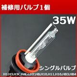 35W HID�Х�� H1/H3/H4Hi/Lo/H4Lo/H3C/H7/H8/H9/H10/H11/HB3/HB4 ����ӥ�� 3000K/4300K/6000K/8000K/12000K�����ʴ����ݾڡ�/ñ��